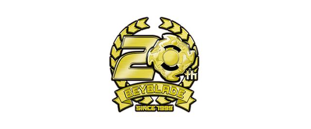 「爆転シュート ベイブレード」発売から20周年と「メタルファイト ベイブレード」のアニメ10周年